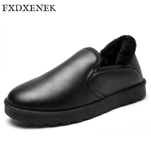 FXDXENEK Men Snow Boots Solid Color Super Warm With Wool Fur Slip-on Ankle Boots for Male Winter Outdoor Suede Leather Shoes