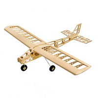 Cloud Dancer 1300mm Wingspan Trainer Balsa Laser Cut RC Airplane Buiding Model Toys Models Flying Wings Gifts