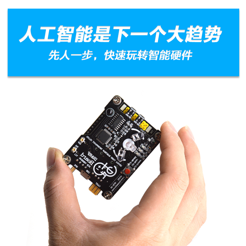 US $95 0 |Speaker Independent Voice Recognition Module Long distance high  recognition rate Speech control synthesis module for Arduino -in Sensors