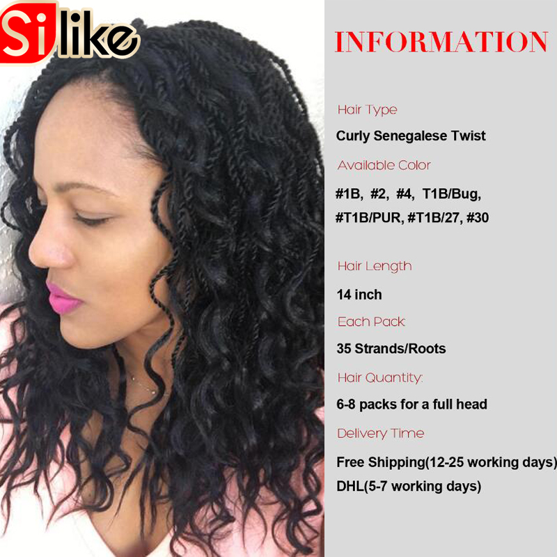 Silike 14 inch Curly Senegale Twist Crochet Braiding Hair 35 Roots Crochet Braids Hair Extension Low Temperature Fiber