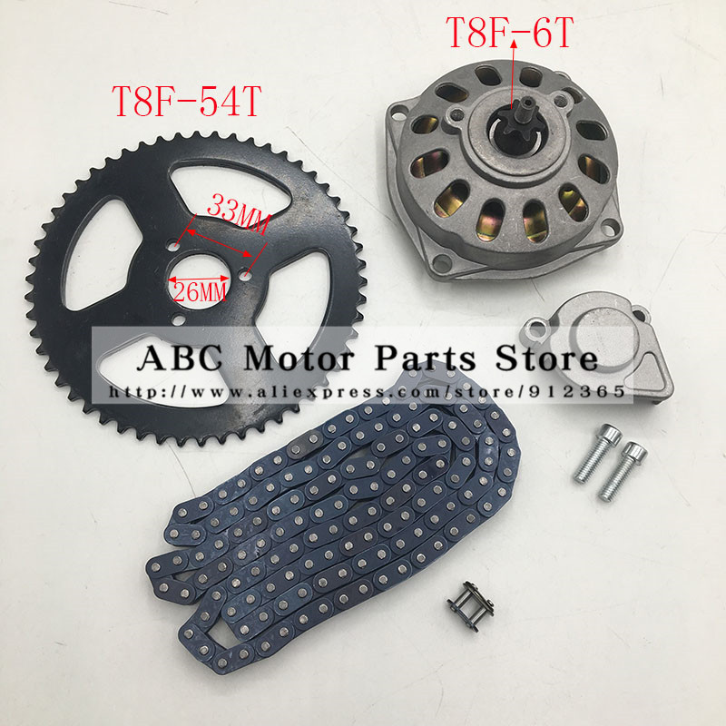 Mini Pocket BikeMoto 47cc 49cc Drive System T8F OR 25H Chain with Gear Box And Rear Sprocket 6T 11t reduction gear box dual sprocket single sprocket for 47cc