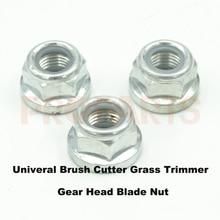 3PCS Brush Cutter Gear Head Blade Nut M12x1.5 Left Thread