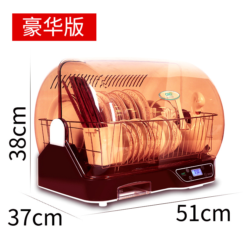 With LCD Disinfection Cabinet Towel Warmer  Esterilizador Uv  Appliances  Electronic Dish Dryer  Ultraviolet Light  Single Door