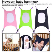 Newborn Baby Hammock Bed Detachable Portable Folding Crib Sleeping Supportive Breathable Mesh Infant