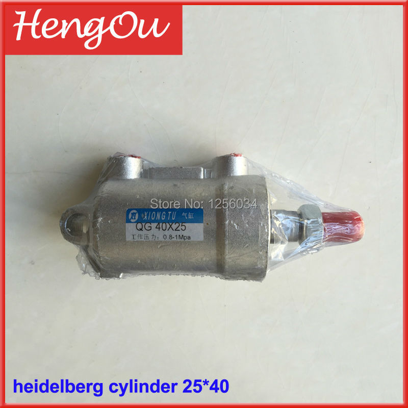 1 piece free shipping cylinder for heidelberg machine 25*40, heidelberg machine parts