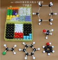 Educational Toys Organic molecular model assembly kits Zx-1004 Atomic structure Model Set best gifts for kids children