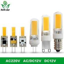 Lámpara LED G4, 12 V, CC/CA, 9W, 6 W, G4, superbrillante, de silicona, G9