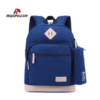 RUIPAI 2017 brand Fashion School bags Boys and girl Waterproof Backpack match Pure color pen bag lovely School bag student bags