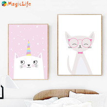 Cartoon Unicorn Cat Animal Decor Wall Art Canvas Painting Poster Pictures For Baby Girl Room Prints Decorative