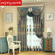 Classic Custom finished high quality European villa Window Curtains for bedroom with luxurious Voile Curtain hotel