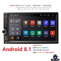 2G+16G Quad Core Android 8.1 car multimedia player gps navigation universal video 2 din car audio for nissan xtrail Qashqai juke