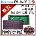 2018 2017 Leeman LED-наружных светодиодных табло доска \ наружная реклама светодиодный дисплей знак \ программируемый светодиодный знак