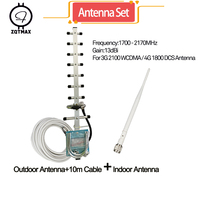 ZQTMAX yagi antenna for cell phone Amplifier 3g repeater 2100 ,2g 4g signal booster 1800mhz , big power 13db + 10m cable 1 set