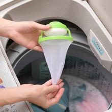 Сетчатый фильтр-мешок, фильтрующий устройство для удаления волос, плавающий очиститель для стирки, стиральные машины, аксессуары для стиральных машин