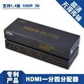 Hdmi1 4 demulplexing device distributor computer tv hd 1.4 3d