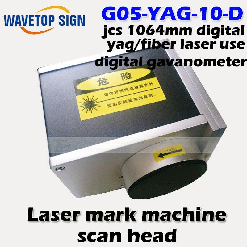 все цены на jcz galvanometer 1064nm digital signal control  spot size 10mm 12mm jcz scan head  yag laser fiber laser use онлайн