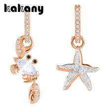 Kakany Original Swa 1:1 Production Of High Quality 925 Sterling Silver, Beach Mercury Crab Earrings, Fashion Women's Jewelry(China)