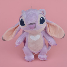 25cm Pink Angel Plush Toy, Stitchs frined Cute Baby/ Kids Gift Toy Free Shipping