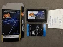 8bit بطاقة الألعاب: الصيف كرنفال 92 (اليابان النسخة!! مربع + دليل + خرطوشة!!)