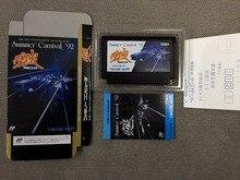 8bit game card: Zomer Carnaval 92 (Japan Versie!! Doos + handleiding + cartridge!!)