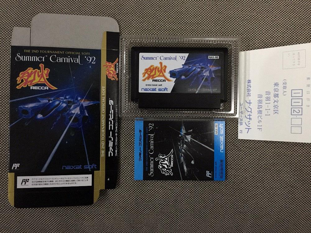 Carte de jeu 8bit: carnaval d'été '92 (Version japon!! Boite + manuel + cartouche!!)