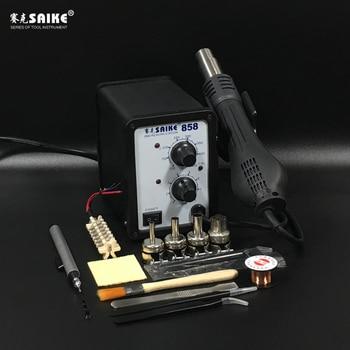 SAIKE 858 Hot air gun Rework station Heat Gun Desoldering station 220V