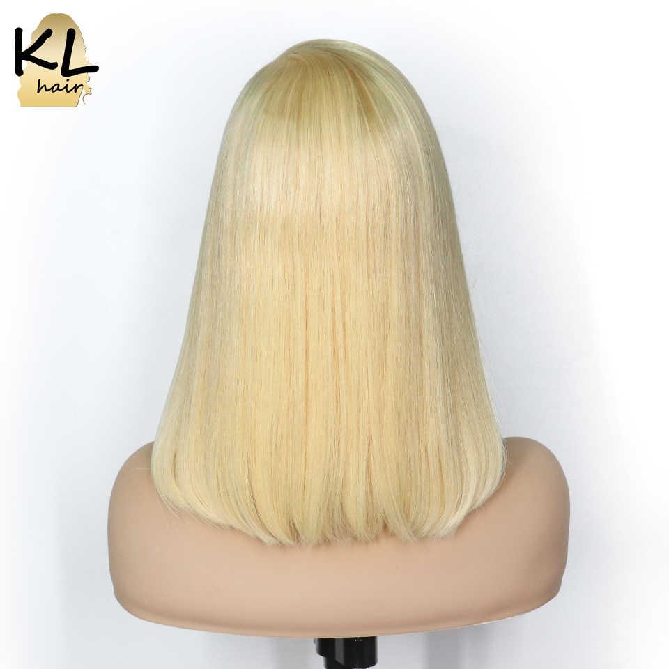 KL прямые парики из натуральных волос на кружеве для черных женщин, бразильские волосы remy, блонд, 613, кружевные передние парики al, Короткие парики с волосами для малышей