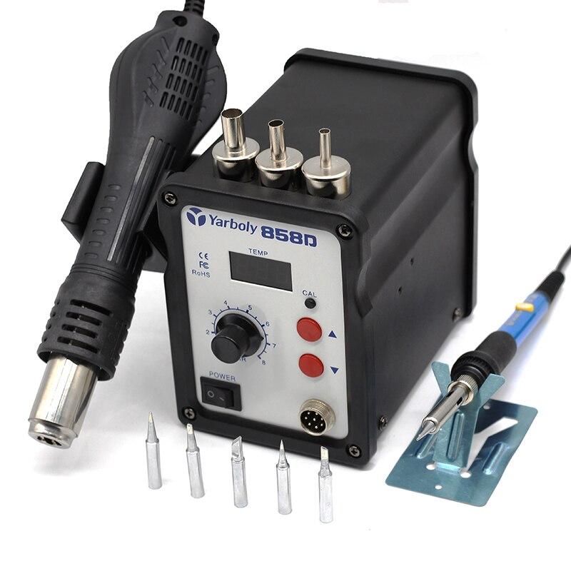 Hot Air Gun Hair Dryer Heat Blower Desoldering ESD Soldering Rework SMD Station 858D 60W Temperature