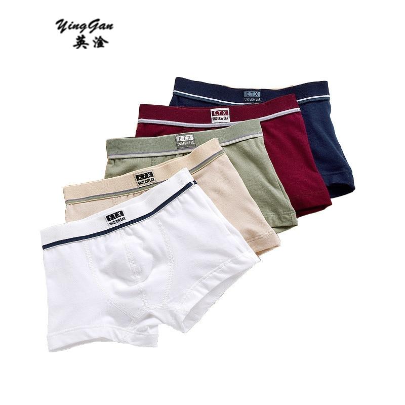 Online Get Cheap Kids Underwear -Aliexpress.com | Alibaba Group