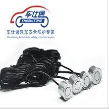 4 шт./лот, сенсоры для парковочных датчиков, аксессуары 22 мм, 6 цветов, радиолокационный датчик заднего хода, парковочные датчики