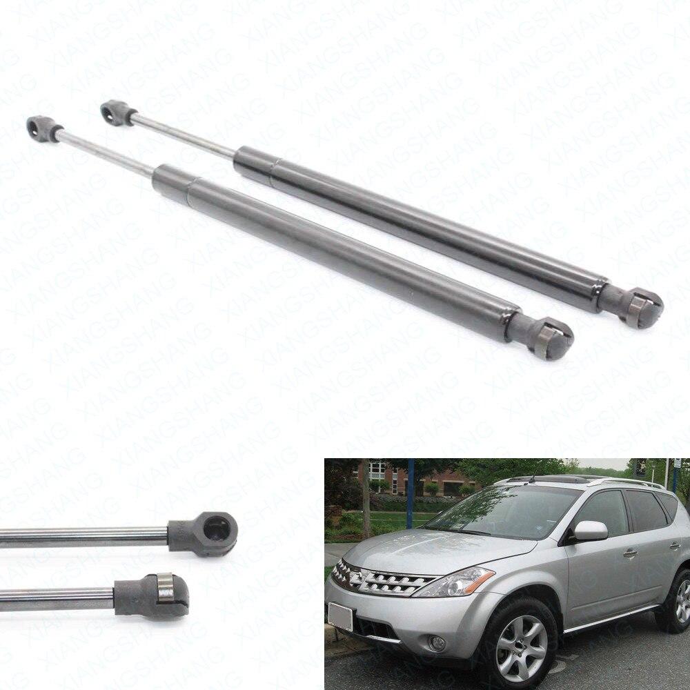 2pcs set car bonnet hood gas struts shock struts auto lift supports spring strut for