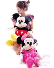 50cm Mickey Mouse mickey Minnie  plush toys Christmas gift the birthday gift freeshipping