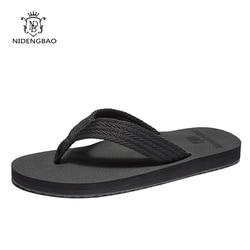 Brand Sandals Men Slippers Flat Comfortable Men's Flip Flops Casual Shoes Summer Beach Sapatos Hembre sapatenis masculino