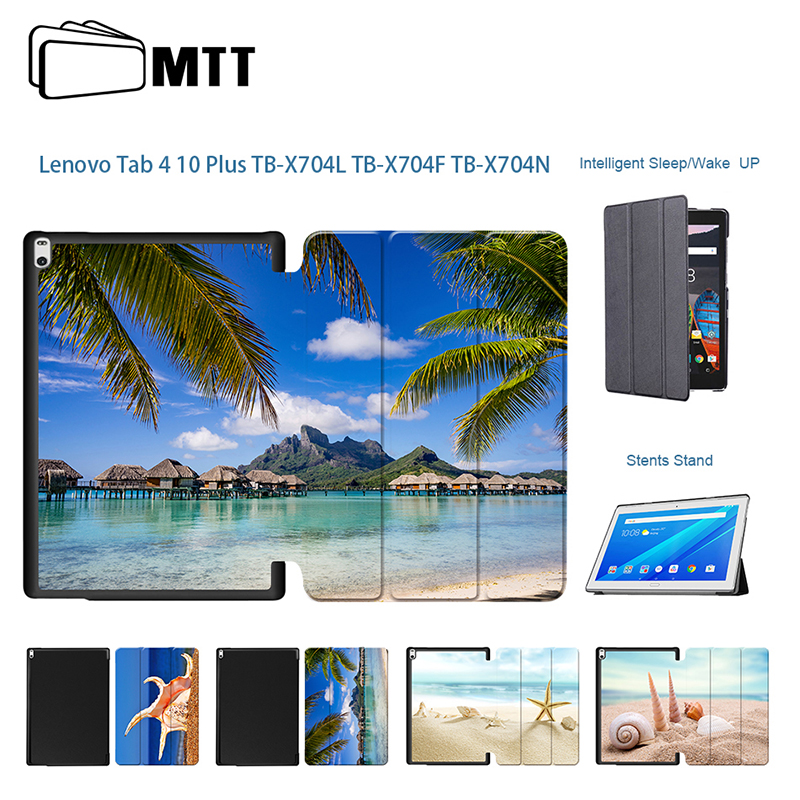 Beach Conch PU Leather Cover For Lenovo TAB4 10 Plus 10.1'' Tablet Case for Lenovo TAB 4 10 Plus TB-X704L TB-X704N TB-X704F Case high quality folio pu leather case cover for lenovo tab 4 10 plus tb x704f x704n 10 1 inch tablet stylus film