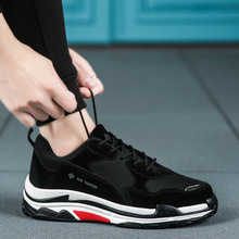 Hot sale Mens sneakers shallow mouth thick bottom fashion casual shoes front lace leather stitching running men