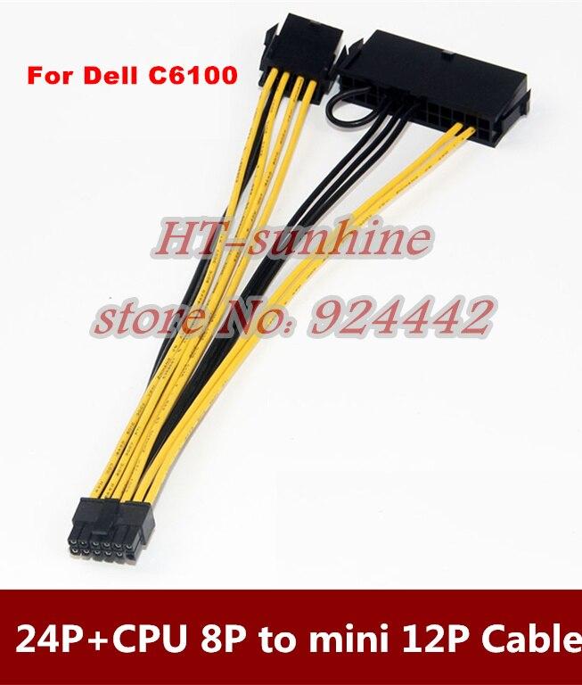 Free shipping 20PCS/LOT ATX 24P+CPU 8P to Mini 12Pin Adapter Cable ...
