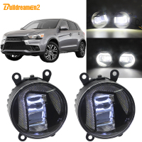 Buildreamen2 Car Accessories LED Projector Fog Lamp + Daytime Running Light DRL White 12V For Mitsubishi RVR 2013 2018