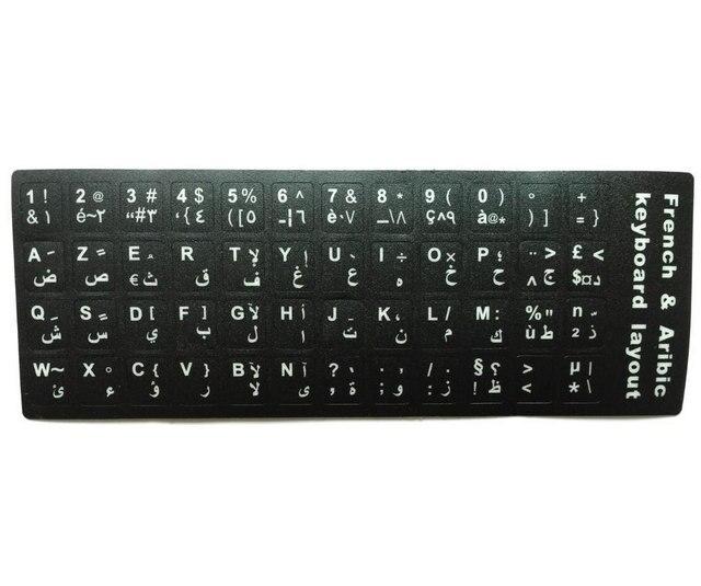 2 Stücke Wasserdichte Tastatur Aufkleber Englisch Französisch Aribic