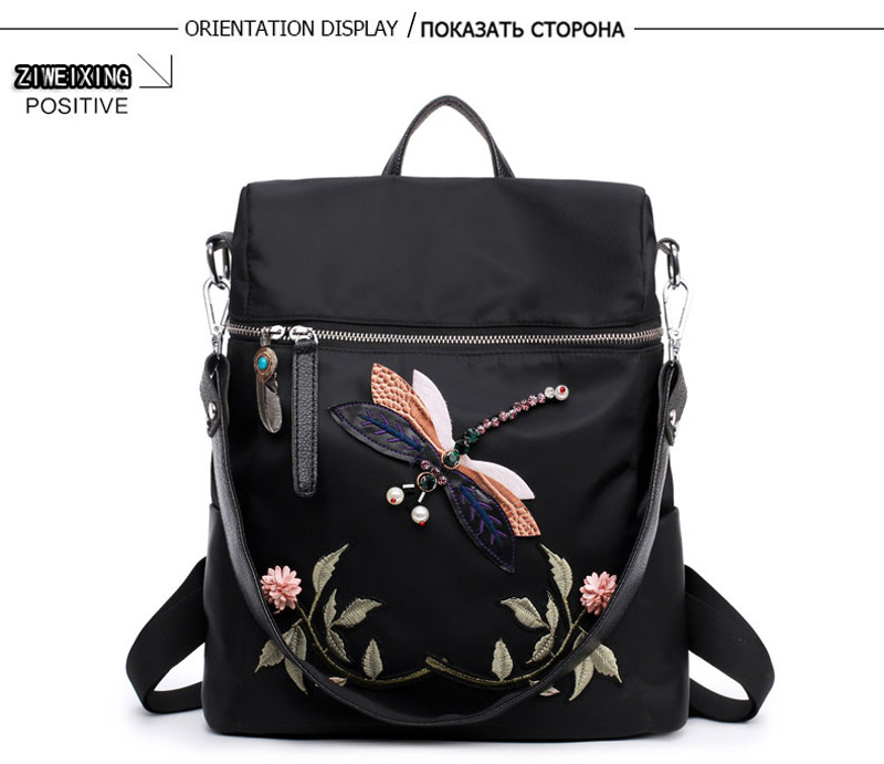 a14c5bfff4 Animal Dragonfly Women Backpack 2017 Woman Casual High Quality ...