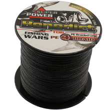 wholesale japan Multifilament pe braided fishing line 4strands 500M Black braided wire for sea fishing strong fishing thread