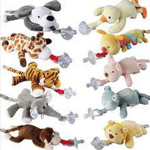 Infant Toddler Newborn Silicone Babies Pacifiers Detachable hanging Animal Plush Nipple Soother plush Toys