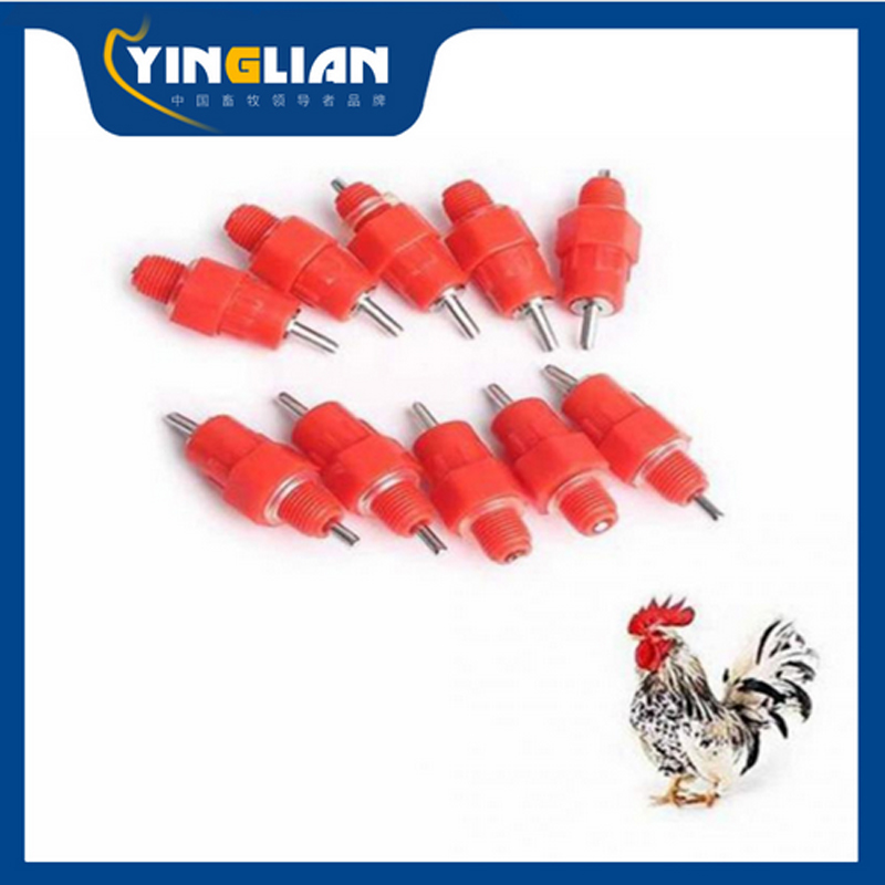 Nipple Chicken Drinkers Waterer 360 Angle Nipple Drinker Feeder Water Cups Poultry Supplies hv3n Feeder Poultry Free Shipping
