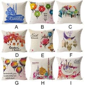 Image 5 - Ramadan Festival Linen Pillowcase Comfortable Sofa Cushion Set Home Decoration Cover Home Party Hotel Textile 45cm*45cm Hot 2019