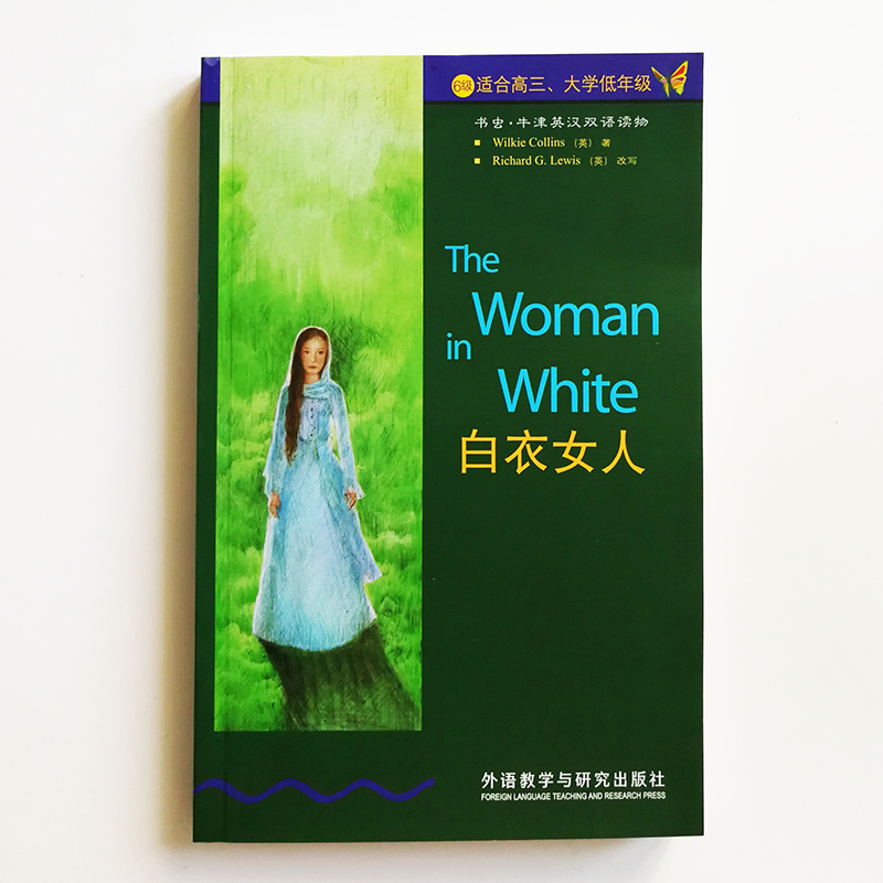The Woman In White English Story Book For High School Students Bilingual Book Language Education English And Chinese