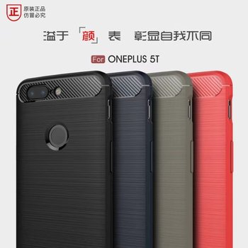 50pcs/lot Business Case For oneplus 5t Carbon Fiber Brushed TPU Phone Back Case Cover For one plus 5t