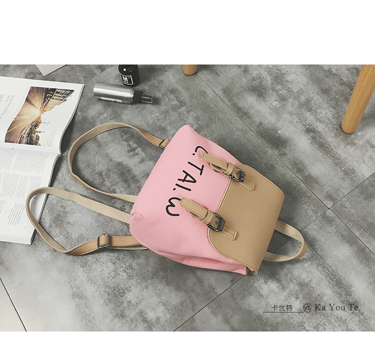 2018 new women's bag fashion canvas backpack female Korean version of the campus Laptop backpack ins casual personality package 79