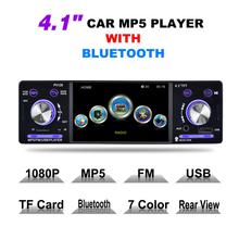 Bluetooth radio samochodowe stereo 4 1 HD 1 DIN MP3 MP5 odtwarzacz FM Aux odbiornik wejściowy USB AUX odtwarzacz multimedialny bez tylnej kamery tanie tanio LENGEE W desce rozdzielczej 12 v Angielski 0 63kg Tuner radiowy