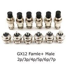 GX12 GX16 GX20 2/3/4/5/6/7/8/9/10/11/12/13/14/15P контакты, женские, мужские, авиационные разъемы, кабели питания, электрические штепсельная розетка
