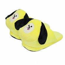 BTS 2018 Plush Slippers
