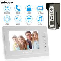 KKMOON 7'' TFT LCD Visual Intercom Wired Video Door Phone System Doorbell Outdoor Infrared Camera and Indoor Monitor